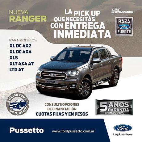 Oferta Ford Ranger 2021 (14/06/21)