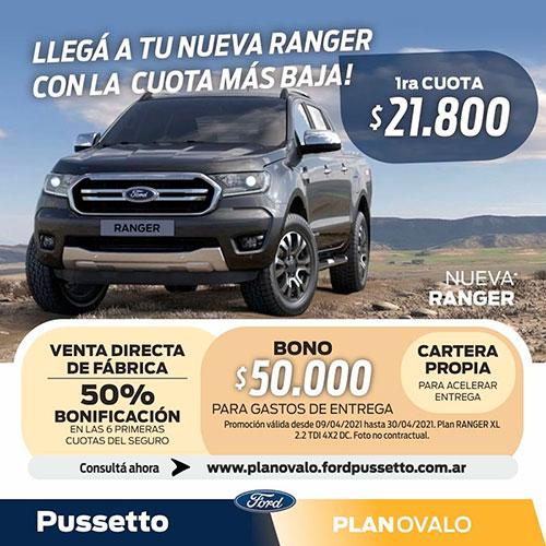 Venta Directa Ranger 2021 70/30