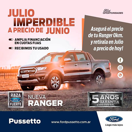 Oferta Ford Ranger Julio (14/06/21)